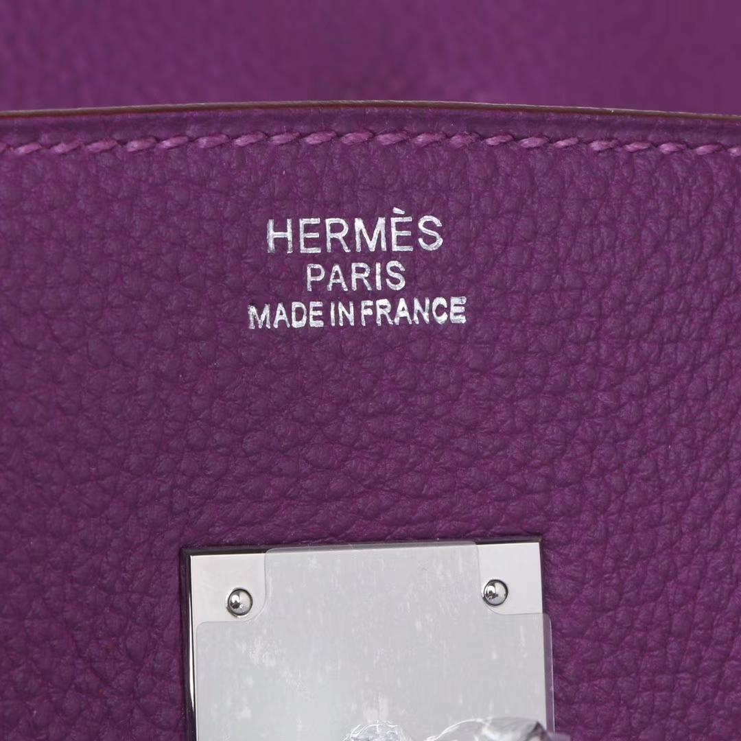 Hermès(爱马仕)Birkin铂金包 银扣 梦幻紫 Togo 原版小牛皮 30cm