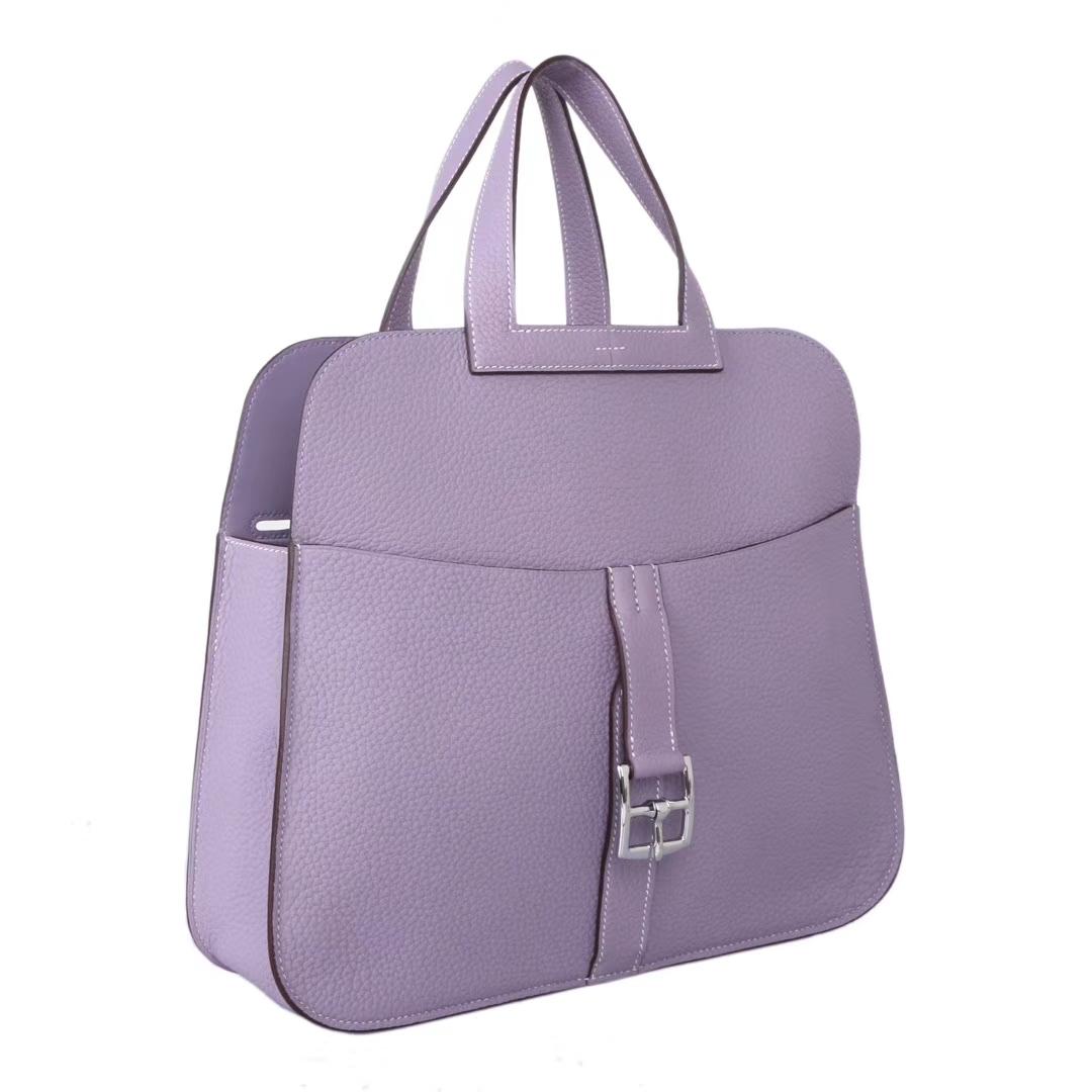 Hermès(爱马仕)Halzan手提包 4W香芋紫 togo 银扣 31cm