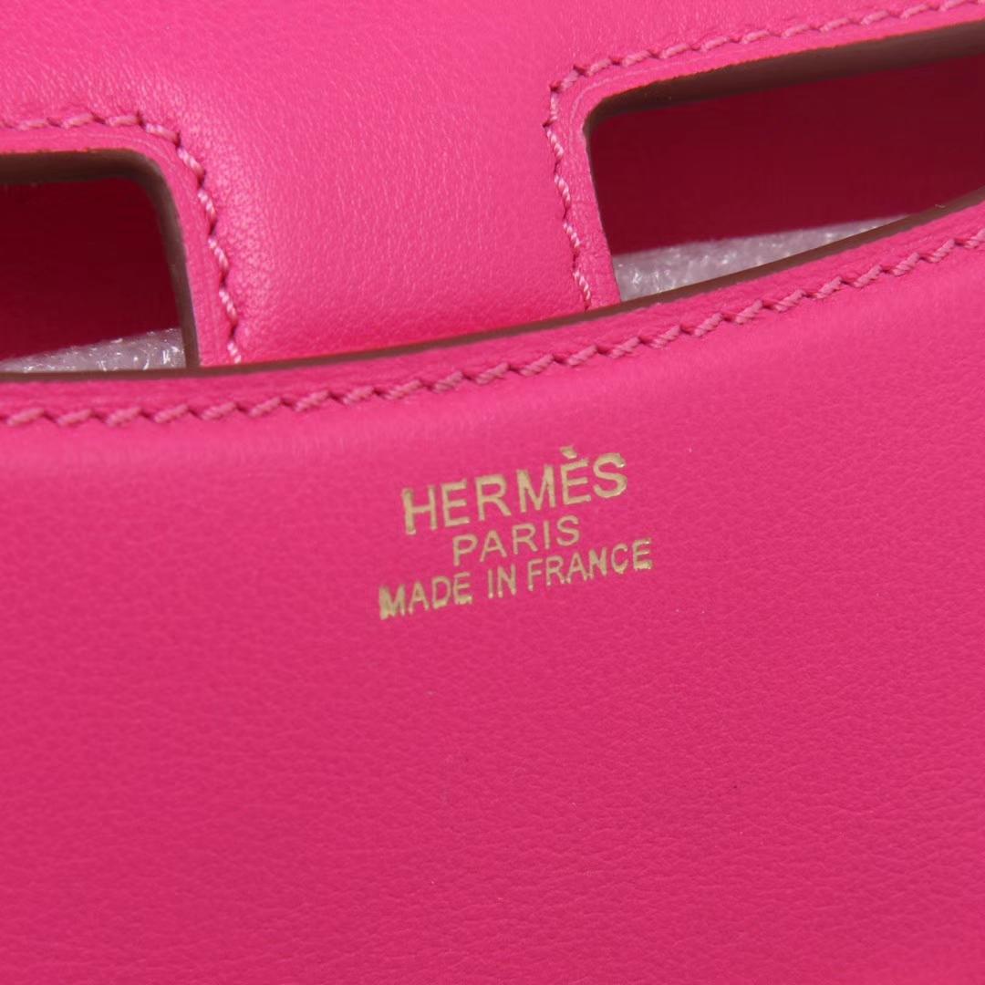 Hermès(爱马仕)Constace空姐包 桃红 原厂御用Swift皮 金扣 19cm