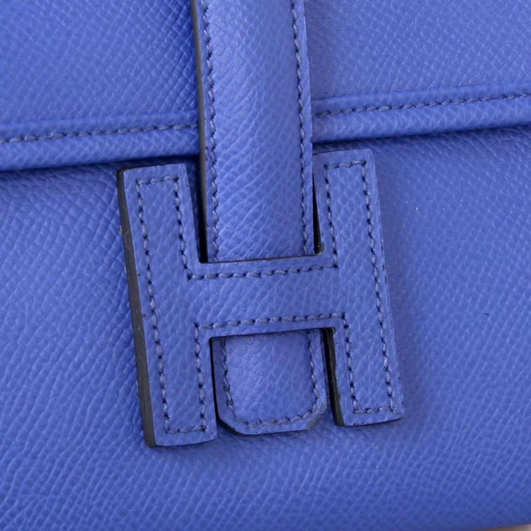 Hermès(爱马仕)Jige 手包  电光蓝 原厂御用epsom皮 22cm