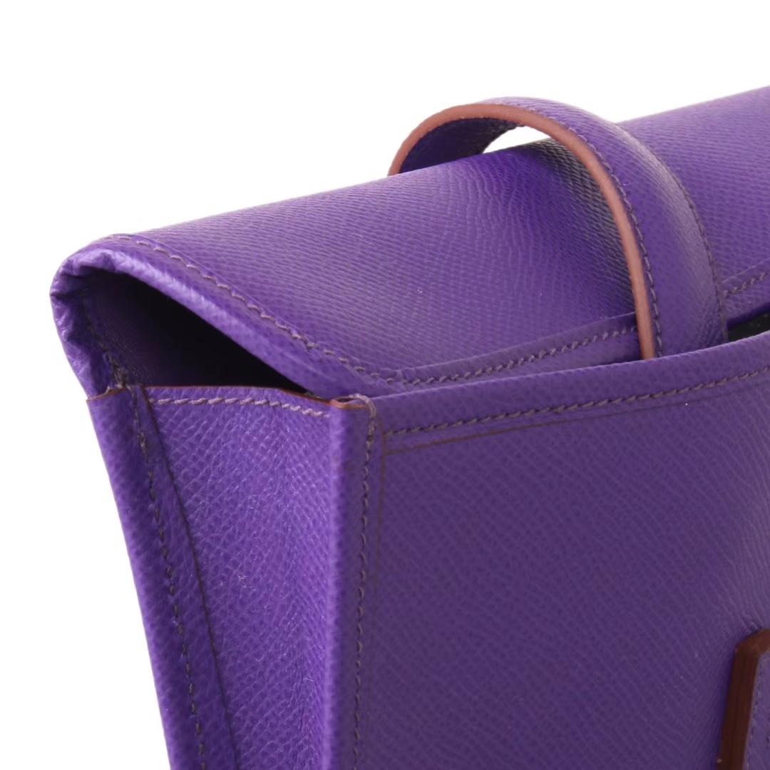 Hermès(爱马仕)Jige 手包  梦幻紫 原厂御用epsom皮 22cm
