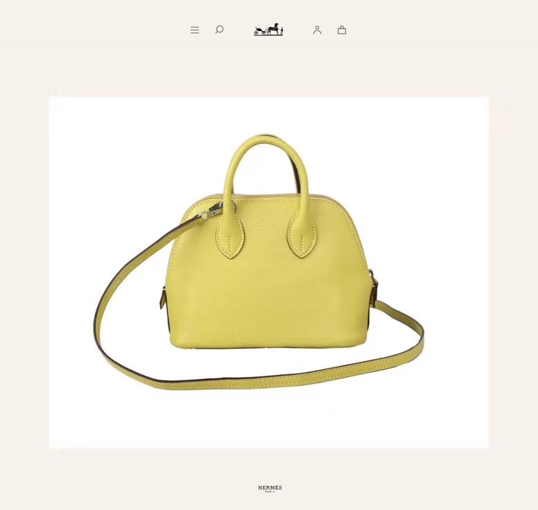 Hermès(爱马仕)mini Bolide 17 银扣 9H柠檬黄 山羊皮